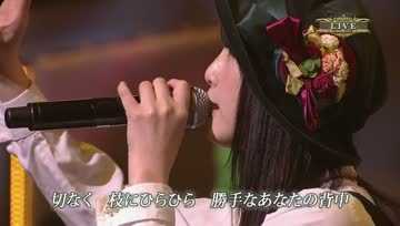 15.Kareha no Station - SKE48 - Matsui Rena @ AKB48 Request Hour 2013