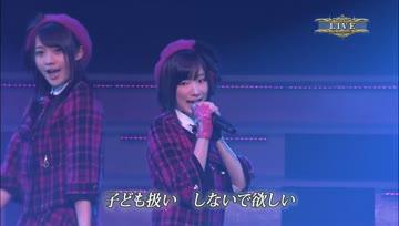 13.Ookami to Pride - SKE48 - Kumin, Yuria @ AKB Request Hour 2013