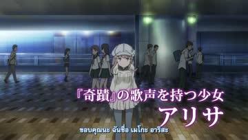 [Maiko] To aru majutsu no index The Movie PV 2
