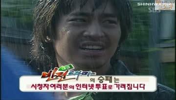 บันจอนดราม่า ตอน 2 - พบรักเจ้าหญิงไม่เอาไหน (Sub thai)