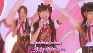 【PV】เรือลำใหม่ / AKB48 (Special Girls A) [ SUBTH+KARA ]