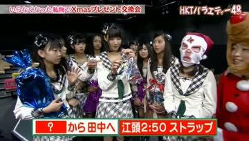 121223 HKT48 - HKT Variety 48 ep07