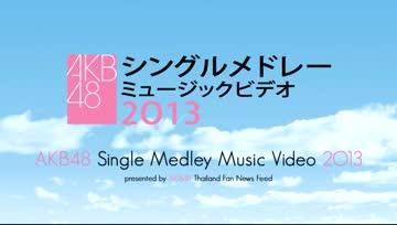 [PV] AKB48 Single Medley Music Video 2013 / AKB48