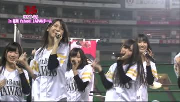 130206 HKT48 Live in Fukuoka Yahoo! Dome (ไม่ใช่ตัวเต็ม)