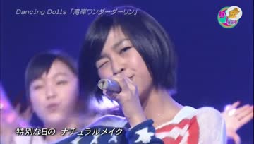 [LIVE 2013209 ] Dancing Dolls - Wangan Wonder Darling