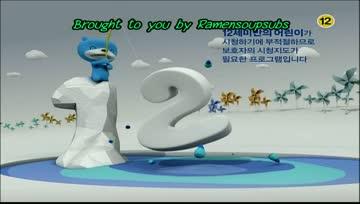 [Thai sub]Family Outing Ep.80_ Kim Sung Soo & Jo Han Seon