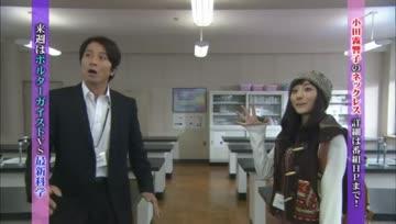 Psychic Kyoko of Lie [EP03] (Ishihara Satomi, Oshima Yuko)