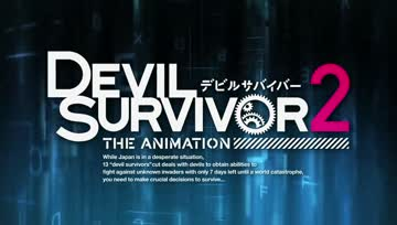 [Thai-Fandub] Devil Survivor 2 The Animation Trailer TH