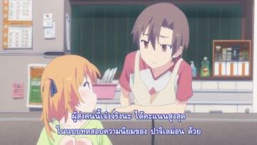[WindSky-FS] Ore no Kanojo to Osananajimi ga Shuraba Sugiru - 08