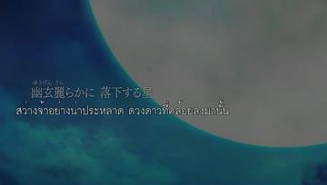 [Kinpika] Tsukihime Remake (SubTH)