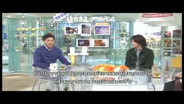 [Sub Thai] 20100115 Hanamaru Cafe kame part 2