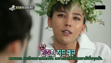 [Thai Sub]  G-Dragon - 130301 Section TV  Interview The Saem