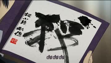 [TH-Kagami] Code Breaker - OVA01