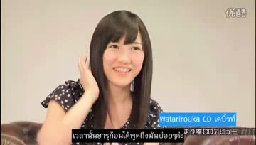 [oZoKusSo_48]History of Watanabe Mayu (AKB48) [TH]