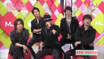 [MUSIC JAPAN]  KAT-TUN  -  EXPOSE