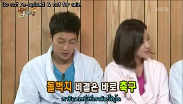 [Subthai] - Happy Together EP.285 PART 2-4