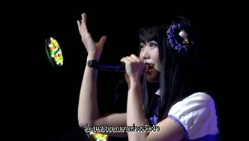 Minegishi Minami - Watashi wa Watashi [แปลไทย]