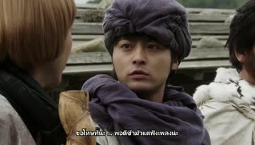 ผู้กล้าโยชิฮิโกะ ตะลุยปราสาทจอมมาร ตอนที่ 7 ซับไทยโดย Poraemon