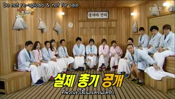 [Subthai] - Happy Together EP.285 PART 3-4