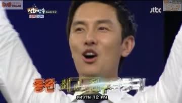 ชินฮวาบังซง ตอนที่ 23-5