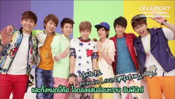 [Thai Sub] 130324 Section TV - INFINITE Filming CF & Interview