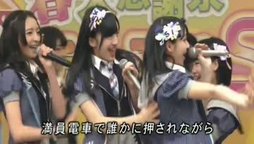 130329 HKT48 – Suki! Suki! Skip! @ TNC Haru no Daikanshasai