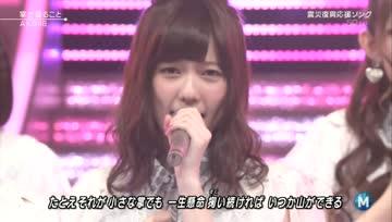 130329 AKB48 - 掌が語ること,10年桜 @ Music Station