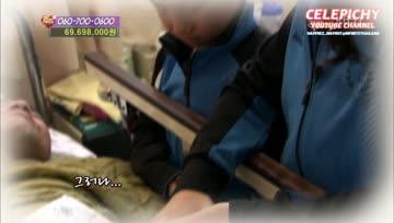 [Thai Sub] 130330 KBS Love Request - INFINITE