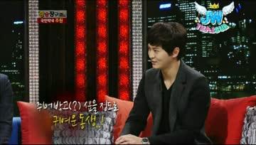 [JWTS]จูวอน ณ วินวิน♥ตอนที่ 1