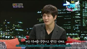 [JWTS]จูวอน ณ วินวิน♥ตอนที่ 2