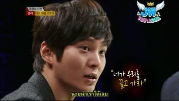 [JWTS]จูวอน ณ วินวิน♥ตอนที่ 3