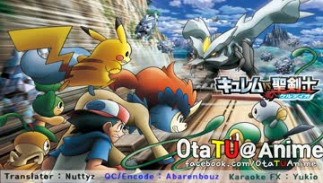 [OtaTU@Anime] Pocket Monsters Best Wishes The Movie 15 - Kyurem vs Seikenshi Keldeo