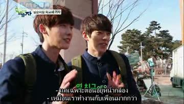 [ซับไทย] School 2013 Special Ep1