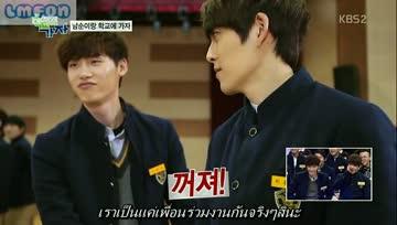 [ซับไทย] School 2013 Special Jongsuk&Woobin missions cut