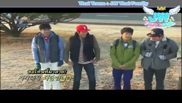 [JWTS]จูวอนน่ารักนะ♥ 1N2D CUT