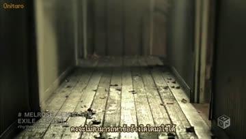 [Onitaro] EXILE ATSUSHI - MELROSE ~Aisanai Yakusoku~