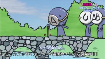 [DAI-TAKU & SEASKY] Ketsuekigata-kun! - 01