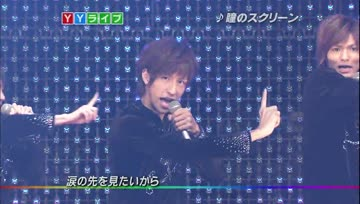 Hey! Say! BEST - Hitomi no Screen
