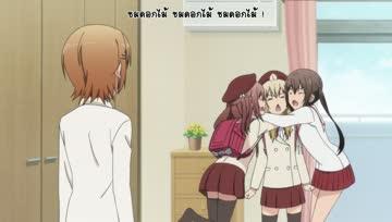 [Genshokyou-fs] Minami-ke Tadaima - 13 END