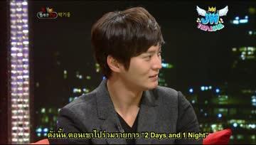 [JWTS]จูวอน ณ วินวิน♥ตอนที่ 4 [EDIT]