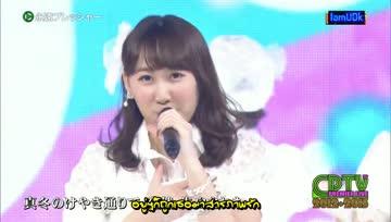 AKB48 - Eien Pressure @CDTV [แปลไทย]