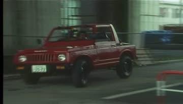 Uchuu Keiji Gavan 9