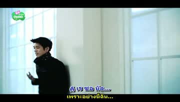 [MV karaoke thaisub]2AM - Can't Let You Go Even If I Die