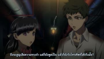 [H-Hime & Maiko] Kakumeiki Valvrave - 02