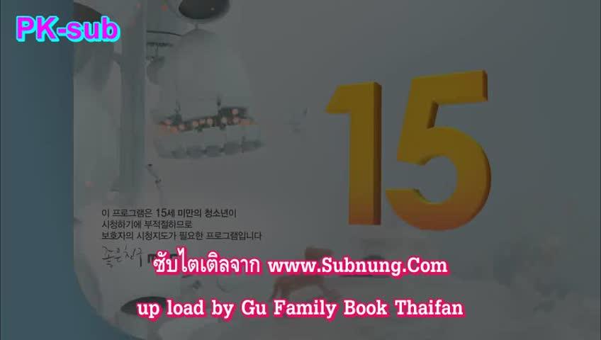 nonton online gu family book subtitle indonesia