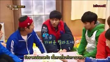 (Thai sub) 130316 JTBC High Society EP.66 (1/3)