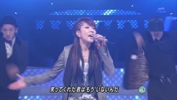 [Live] BoA - 090306 - Music Station - Eien