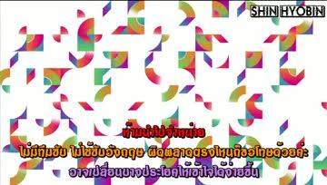 [Thai sub] ชินฮวาบังซง - ตอนที่ 53