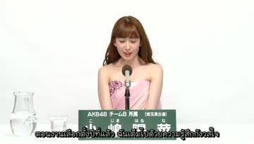 [( ∵ )] AKB48 Team B Haruna Kojima หาเสียงปี 2013