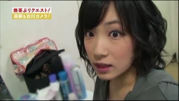 SKE48 Free Time จาก ตากล้องเฉพาะกิจ 2